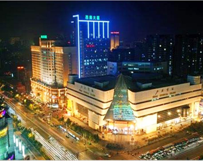 【生鲜案例】石家庄--北国商城