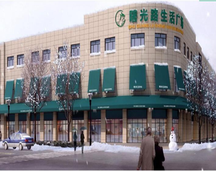 【农贸案例】 天津--曙光路农贸市场